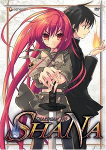 shakugan-no-shana-1-cover