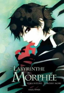 medium_morphee
