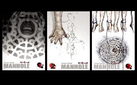 Manhole_centrale